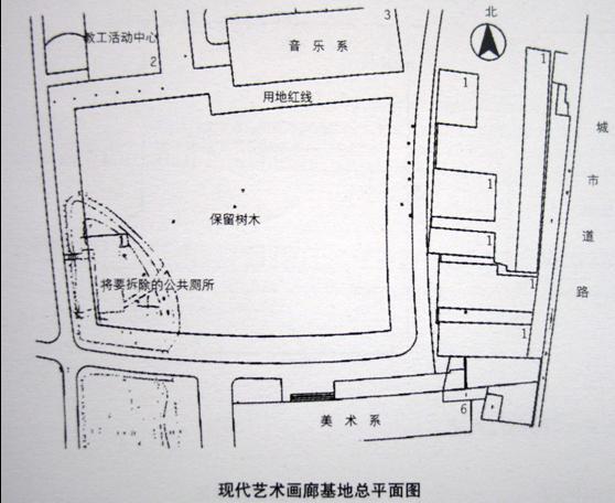 南京大学研究生考试试题——快题