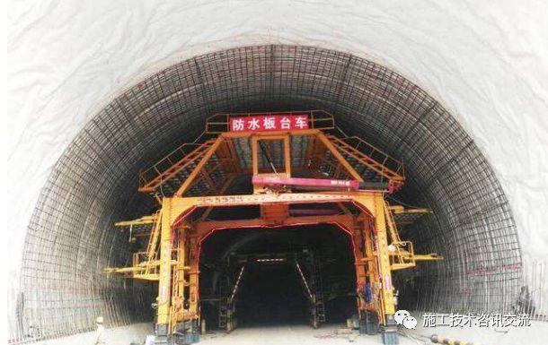 隧道二次衬砌施工技术总结_20