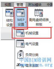 Revit兩種控制MEP隱藏線的方法及區別