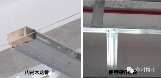死磕装修隐蔽工程:吊顶和石膏板隔断墙怎么做才算规范?_7