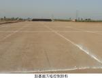高速公路填石路基填筑施工技术方法