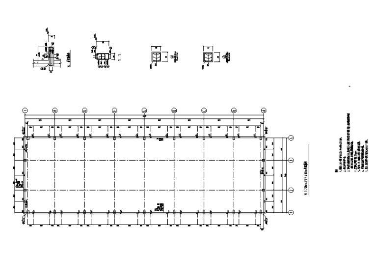46万吨污水处理站水处理构筑物图纸