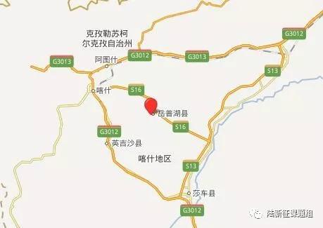 20180904新疆喀什地区伽师县5.5级地震破坏力分析