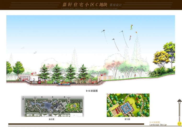 天地----凤凰广场绿地景观方案_16