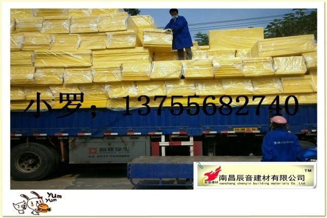 萍乡保温材料玻璃棉板厂家