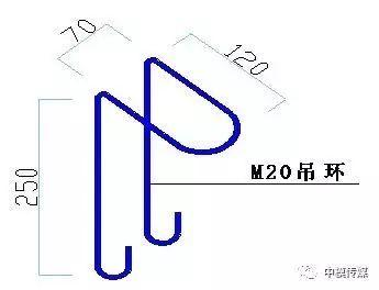 悬挑型钢卸料平台施工方案_14