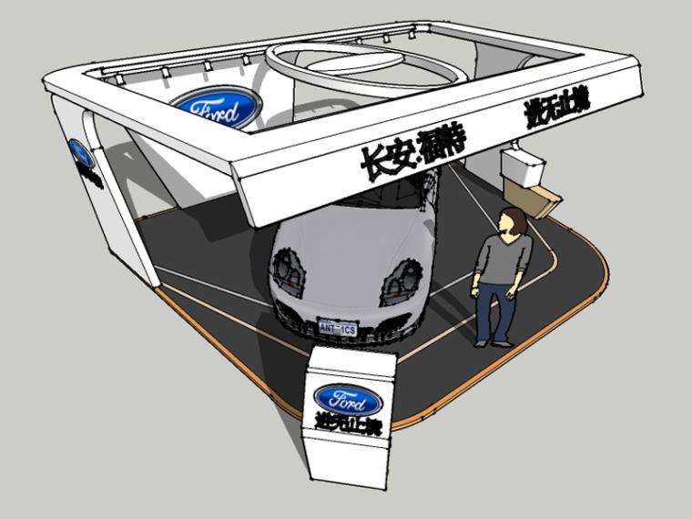 汽车展台SketchUp模型下载_2
