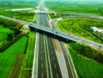 德州新伟 玄武岩纤维布应用案例—京港澳高速京石段路面拓宽工程