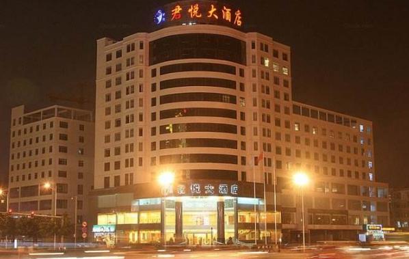 云南金茂丽江城区君悦酒店施工总承包工程临时用电方案交底