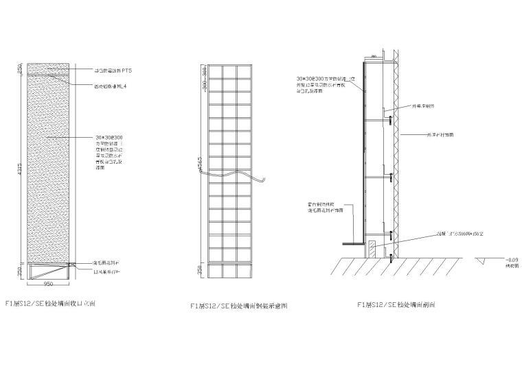 [金螳螂]40个CAD施工图收口详图-外幕墙收口