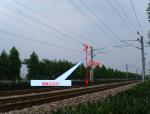 高速铁路土建工程五标段跨既有线施工安全措施交流汇报材料