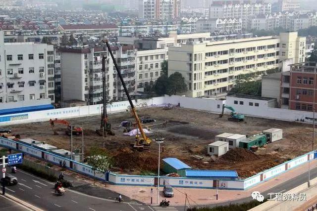 旋挖桩施工流程及验收标准_4