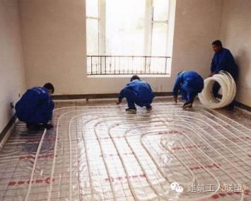 水地暖施工工艺及细部施工步骤