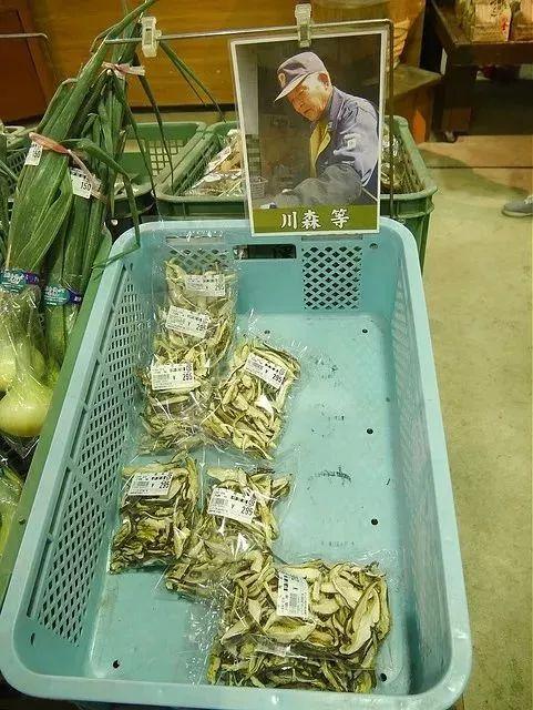 日本人又把休闲农业玩出了新花样_17