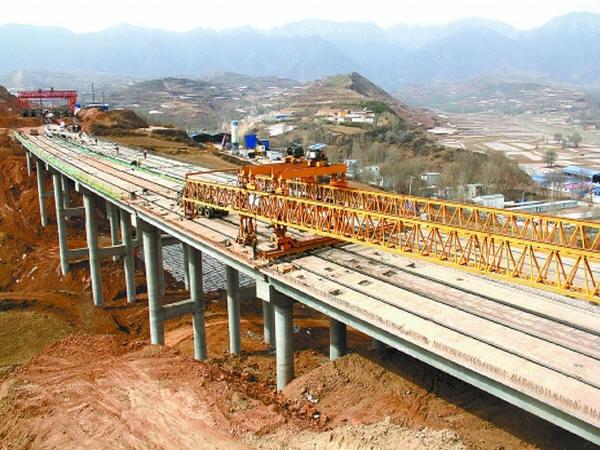 [山西]2015年公路工程施工危险源辨识指导25页