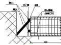 基坑围护结构钻孔灌注桩及钢管内支撑亿客隆彩票首页方案