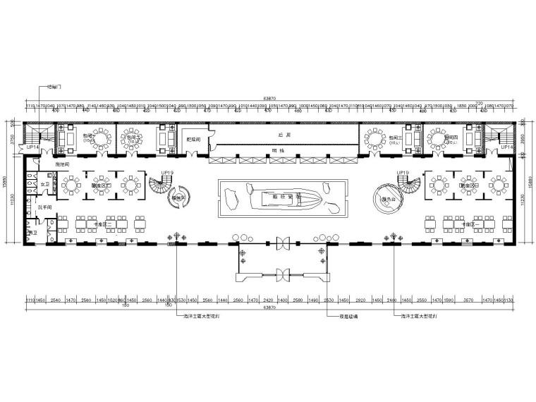 [乌鲁木齐]混搭风格深海壹号主题餐厅装修施工图(附效果图)