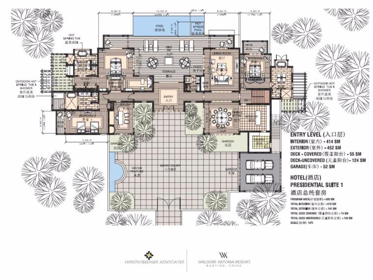 HBA设计--海南保亭华尔道夫七星级度假酒店概念设计方案