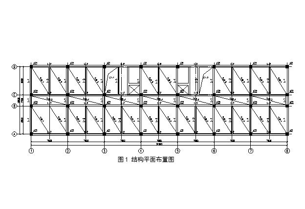 5层框架结构综合楼计算书
