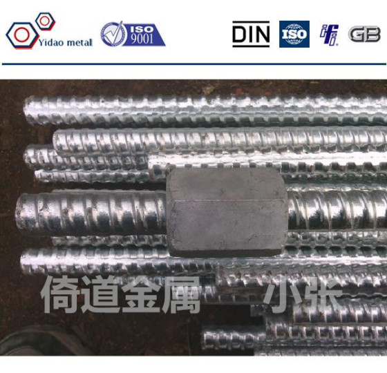精轧螺纹钢M3665*72精轧螺母精轧螺纹钢螺母锚具晓军紧固件