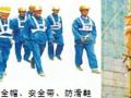 桥梁工程模板支架搭设与拆除的安全措施