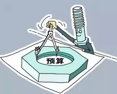 VICE 北京办公室