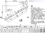 板、楼梯钢筋工程量计算