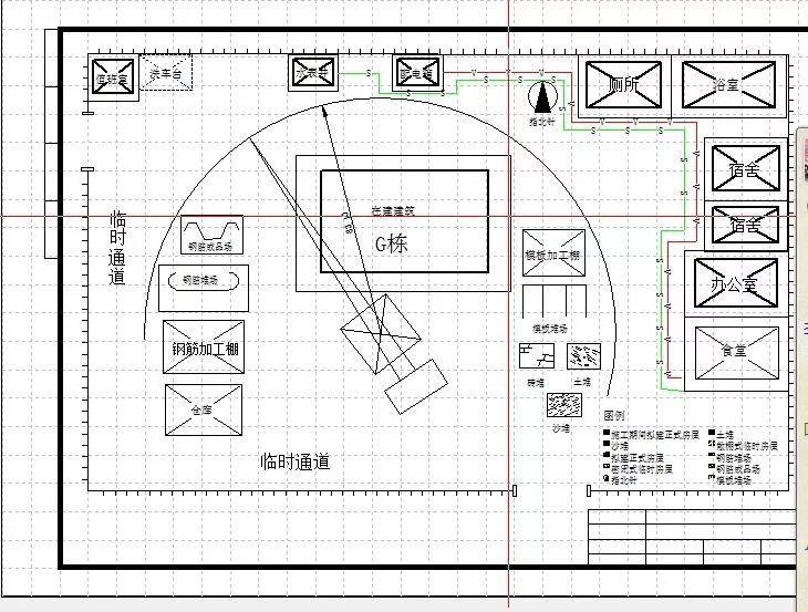 画好施工总平面图的五个步骤_3