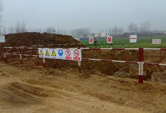 铁路桥梁施工现场安全防护标准化图集_3