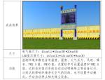 建筑安全体验馆建设策划