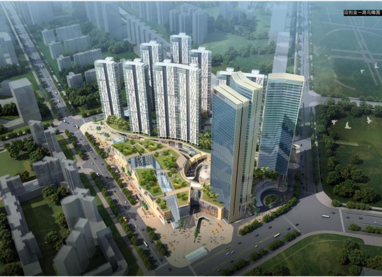 【广东】某地方西岸商业广场概念方案设计文本PDF(78页)_2