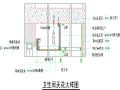 碧桂园项目精装修工程专项施工方案(共41页)