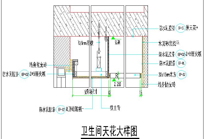 知名地产项目精装修工程专项施工方案(共41页)