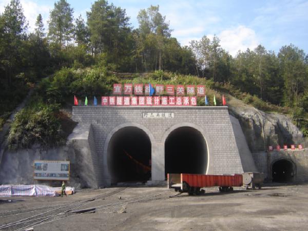 隧道工程施工质量控制(PPT版81页)