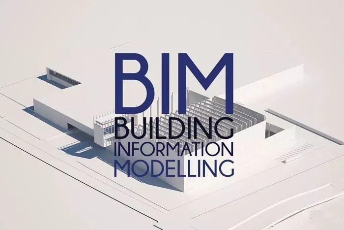 将BIM与AR融合 是建筑行业的下一个大事件!
