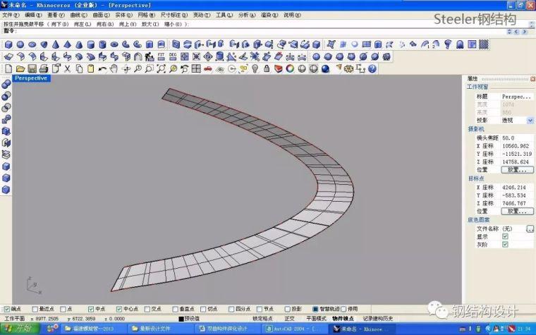 双曲钢构件深化设计和加工制作流程(多图,建议收藏)_12