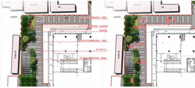 海联大厦(销售期)景观深化设计方案文本-海联大厦( 销售期)景观深化设计方案文本B-4销售区标高