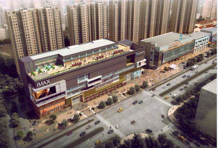 [上海]缤谷文化休闲商业广场100%方案设计文本(包含pdf+64页)