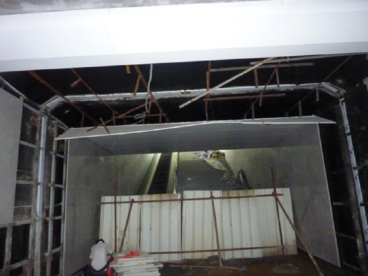 地下通道/地铁车站渗漏水综合整治的新材料/新工艺/新技术
