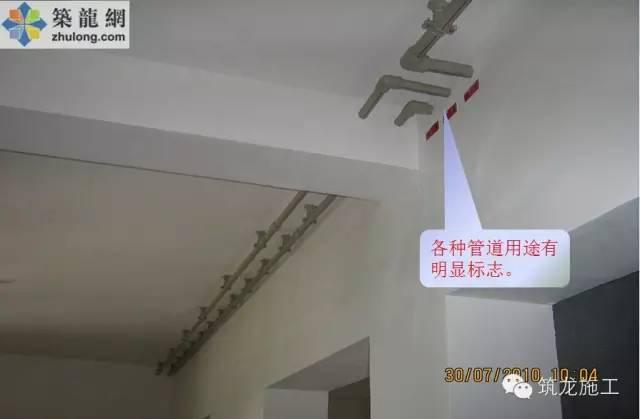 超详细水电安装工程交房标准,拿走不谢!_7