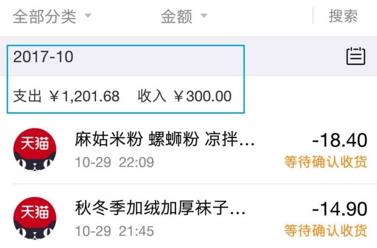 北京有培训ArchiCAD的培训班吗?