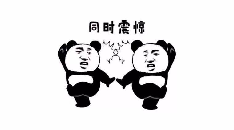 """""""四招必杀技""""中标率提高50%!"""
