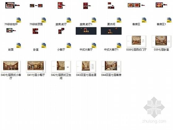 [苏州]奢华欧式风格商务会所七层客房区室内装修图(含效果) 总缩略图