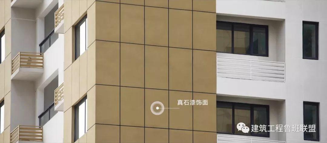 多图!代表国内最高质量水平的住宅工程是什么样?_2