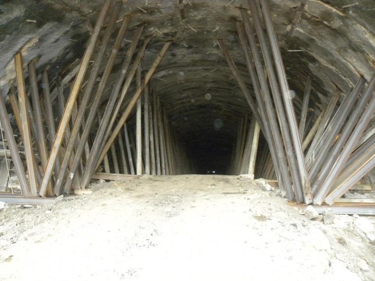 中低风险隧道隧道施工阶段安全风险评估报告