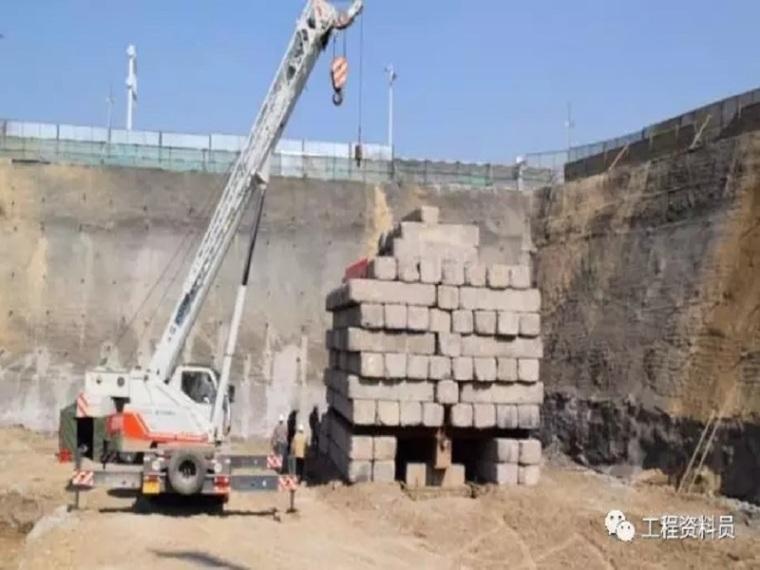各种桩基础施工验收资料、基坑支护验收资料