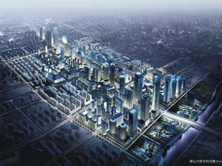 苏州高新区中心地块狮山路沿线更新型城市设计