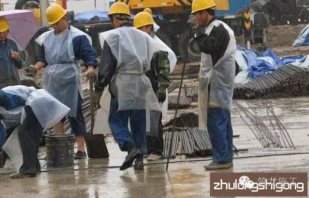 雨季即将到来,这21个工序注意事项你都检查过了吗?