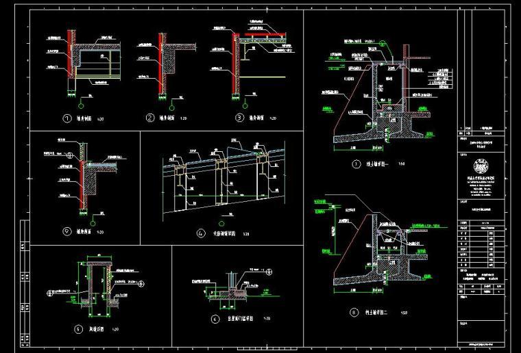 [安徽]古生物博物馆施工图含室外总体设计CAD(120个+包含建筑+结构+给排水+暖气+通电)_4