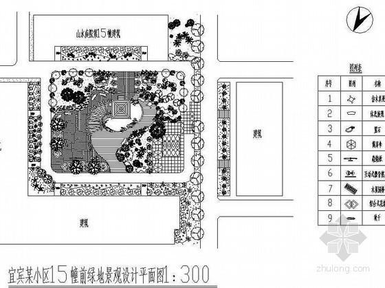 宜宾某小区15幢前绿地景观设计施工图